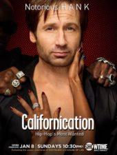 Седьмой сезон Блудливой калифорнии